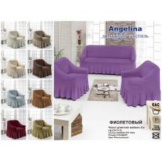 Чехол для мебели 204 фиолетовый