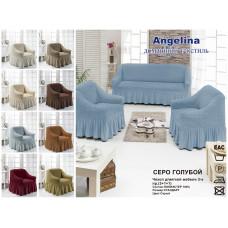 Чехол для мебели 215 серо-голубой