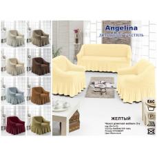 Чехол для мебели 237 желтый