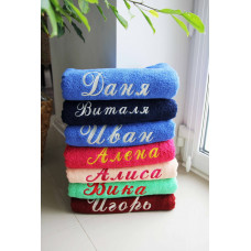 Полотенце с вышивкой Имена мужские махровое