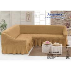 Чехол для мягкой мебели (на угловой диван)